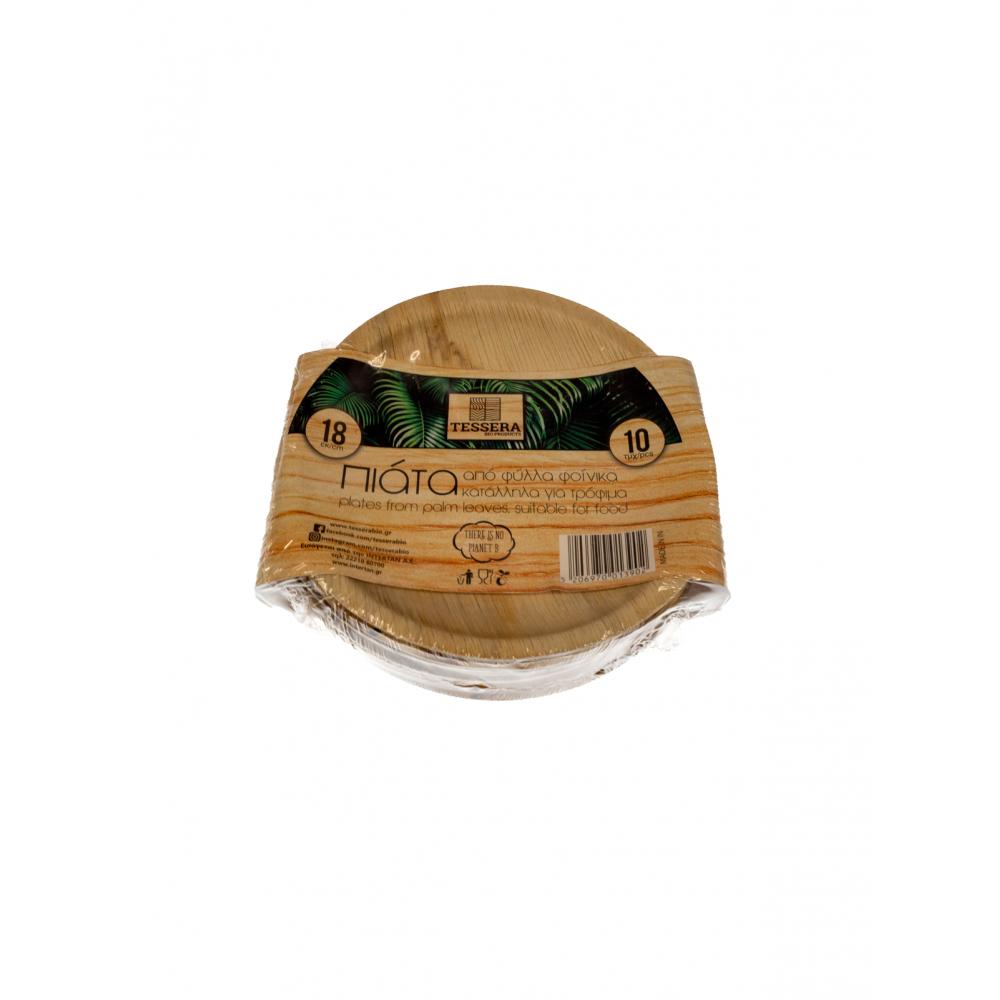 Πιάτο Βιοδιασπώμενο Στρογγυλό 18cm Πακ 10τμχ