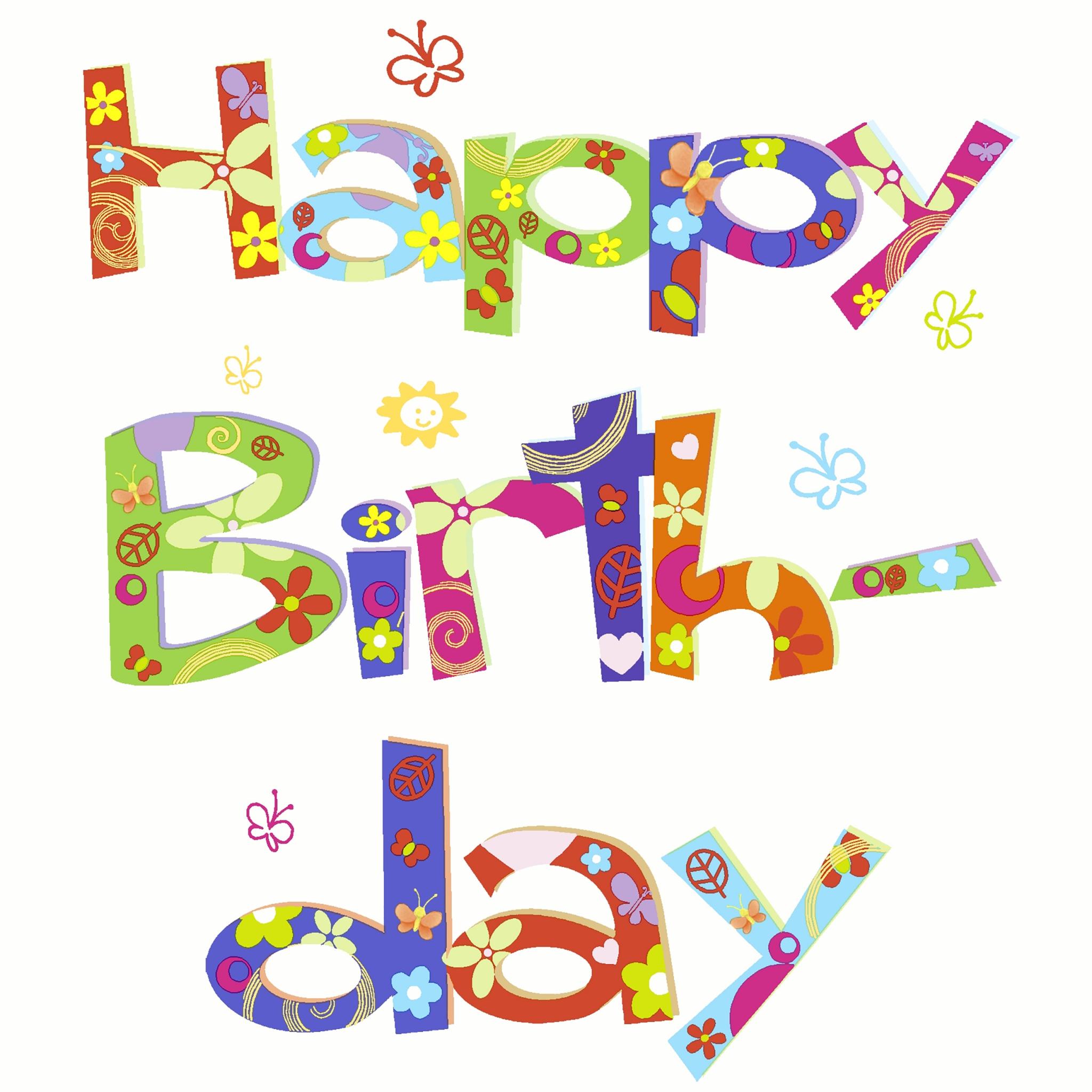 Χαρτοπετσέτα Happy Birthday 33x33cm Πακ 20τμχ