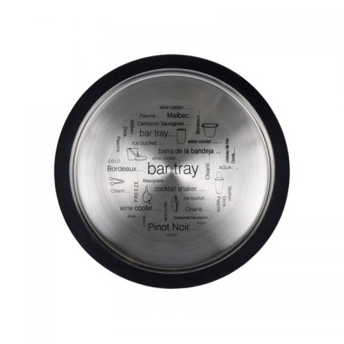 Δίσκος Σερβιρίσματος Ανοξείδωτος 35cm