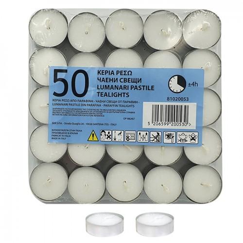 Κεριά Ρεσώ Λευκά Σακούλα 50τμχ