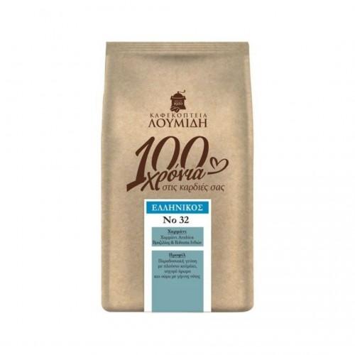 Ελληνικός Καφές Λουμίδης Νο32 Αλεσμένος 490gr